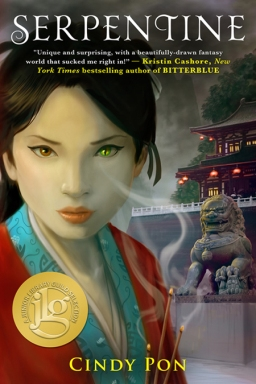 Review: Serpentine by Cindy Pon